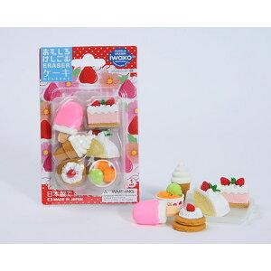 イワコー おもしろ消しゴム(ブリスターパック) ケーキ 1セット(10パック入)