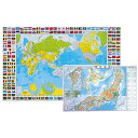 ミワックス 学習デスクマット デスクマット 学習机 小学生 世界日本 世界日本地図