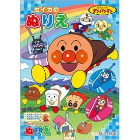 楽天市場ぬりえ アンパンマンおもちゃおもちゃゲームの通販