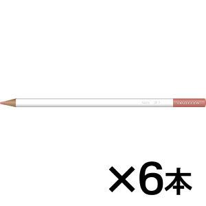 全商品ポイント2〜10倍26日1時59分まで/ トンボ鉛筆 色鉛筆 色辞典単色LG1 1セット(6本入)(子鹿色 (こじかいろ))
