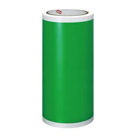 マックス ビーポップ消耗品 SL−G206N2(緑)