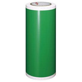マックス ビーポップ消耗品 SL−636N2(緑)