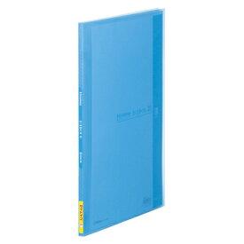 キングジム シンプリーズ クリアーファイル サイドイン(透明) A4判タテ型/A3判ヨコ型兼用 20ポケット(青)