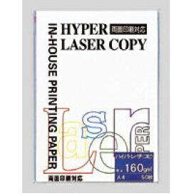 伊東屋 ハイパーレーザーコピー A4判 160g ホワイト