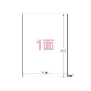 エーワン ラベルシール〈プリンタ兼用〉 マット紙(A4判) 再生紙 20枚入 規格:A4判1面