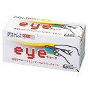 日本理化学 ダストレス アイチョーク eyeチョーク(ダストレスチョーク) CUD(カラーユニバーサルデザイン)マー…