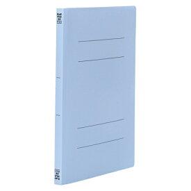 ビュートンジャパン フラットファイルPP A4判タテ型(PP表紙)(背幅18mm)(ブルー)