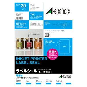 エーワン 超耐水ラベル(インクジェット) 超耐水光沢フィルム・透明 30612