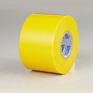 セキスイ エスロンテープ ビニールテープ 50mm×20m(黄)