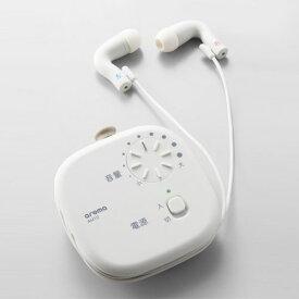 キングジム 集音器 AM10 シロ arema イヤホン コンパクト 簡単操作 音量調節(白)