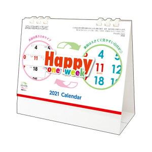 代引不可 2021年 卓上カレンダー ハッピー ワン ウィーク 法人限定 名入れ代無料 100冊単位 1110