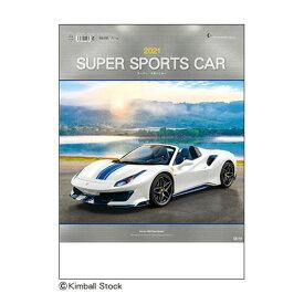 代引不可 2021年 のりものカレンダー スーパー・スポーツカー 法人限定 名入れ代無料 100冊単位 903