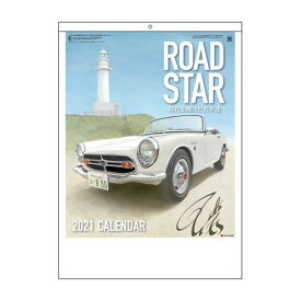 代引不可 2021年 のりものカレンダー ROAD STAR〜時代を翔けた名車達〜 法人限定 名入れ代無料 100冊単位 910