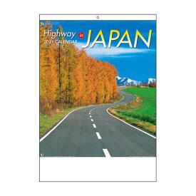 代引不可 2021年 のりものカレンダー ハイウェージャパン 法人限定 名入れ代無料 100冊単位 921