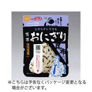 全商品ポイント2〜10倍9日0時より/ 尾西食品 携帯おにぎり 昆布 長期保存対応 1袋入 5年保存 非常食 保存食