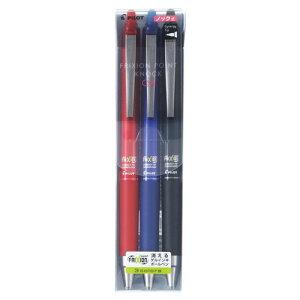 全商品ポイント2〜10倍19日0時より/パイロット フリクションポイントノック04 3色セット 消せるボールペン LFPK−75S4−3C