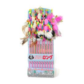 全商品ポイント2〜10倍4日20時より/ ペットプロジャパン ペットプロ スティック猫じゃらしロング 台紙セット ペット用品