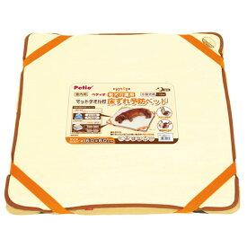 ペティオ 老犬介護用 床ずれ予防ベッド 小型犬用 ペット用品