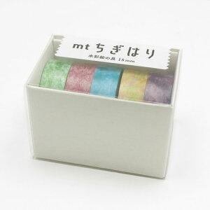 全商品ポイント2〜10倍19日0時より/カモ井加工紙 mtちぎはり 水彩絵の具セット マステ マスキングテープ 水彩絵の具セット