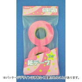協和紙工 紙テープ 桃 飾り付け 工作 クラフト 行事