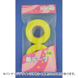 協和紙工 紙テープ 黄 飾り付け 工作 クラフト 行事