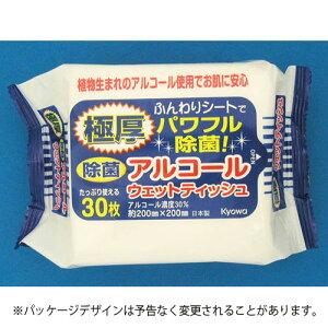全商品ポイント2〜10倍9日0時より/ 協和紙工 極厚除菌アルコールウエットティッシュ  消毒 お手拭きシート 持ち運び お徳用