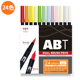トンボ鉛筆 デュアルブラッシュペン セット ハンドレタリング AB−T 24色セット(ベーシック)