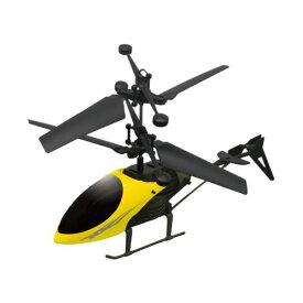 HAC ハック 2ch 赤外線ヘリコプター ジャイロファルコン3 ラジコン HAC2187イエロー おもちゃ 遊具 玩具(イエロー)