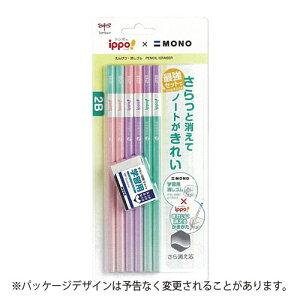 トンボ鉛筆 きれいに消えるかきかたえんぴつ6本パック+モノ学習用消しゴム 2B 6角軸(ピンク)