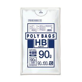 オルディ ポリバッグHB 半透明ゴミ袋 0.025mm
