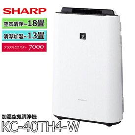 シャープ 加湿空気清浄機 プラズマクラスター7000 KC−40TH4−W 空気清浄機 KC−G40−Wの後継機種 PM2.5対応 花粉対策