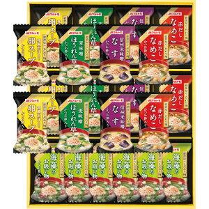 全商品ポイント2〜10倍16日23時59分まで/ マルトモ 鰹節屋のこだわり椀(22食) ギフト品 プレゼント 贈り物 祝い MS−30K