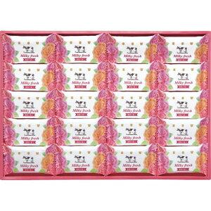 牛乳石鹸 ミルキィフレッシュセット ギフト品 プレゼント 贈り物 祝い MF−20