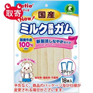 ペティオ NEW国産ミルク風味ガム スティック 18本 ペット用品 フード 犬