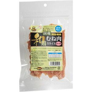 マルジョー&ウエフク 国産 和鶏むね肉スライス ハード 40g ペット用品 フード 犬