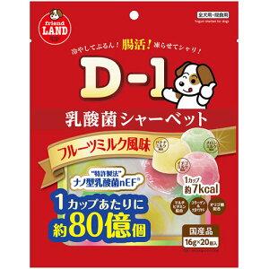 全商品ポイント2〜10倍26日23時59分まで/ マルカン 乳酸菌シャーベット フルーツミルク風味 16g×20個 ペット用品