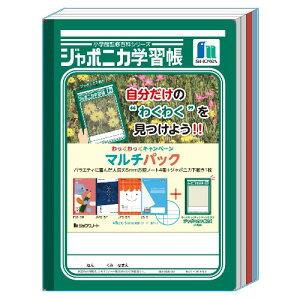 ショウワノート マルチパック 5mm方眼ノート4冊 ジャポニカ下敷き付