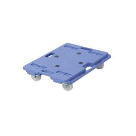 ナンシン 樹脂縦横連結段積みドーリー 垂直段積み 外寸:横600×縦400×高120mm