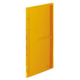 キングジム シンプリーズ クリアーファイル サイドイン(透明) A4判タテ型/A3判ヨコ型兼用 20ポケット(オレンジ)