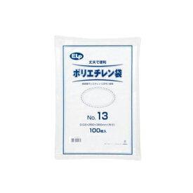 全商品ポイント3倍18日23時59分まで/ シモジマ ポリエチレン規格袋 寸法:横260×縦380×厚0.03mm