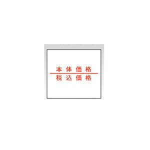 サトー ハンドラベラー デュオベラー216専用ラベル弱粘 仕様:本体価格税込価格