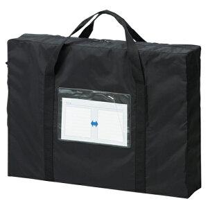 クラウン メールバッグ 取っ手付 A2 メールバッグビッグ(ブラック)