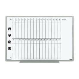 日学 軽量環境ボード 月予定表(横型縦書き) 外寸:横900×縦600×厚67.5mm