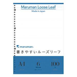 マルマン ルーズリーフ A4 6mm罫  100枚入 30穴  メモリ入6mm罫×43行