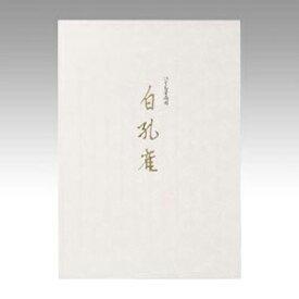 オキナ 常備箋 白孔雀 仕様:タテ罫(10行)/35枚綴(白)