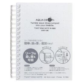 リヒトラブ AQUA DROPs ツイストノート A6判 中紙70枚(乳白)