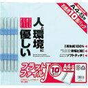 ナカバヤシ フラットファイルJ A4S10冊パック(ブルー)