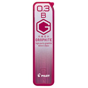 ネオックス・グラファイト03 0.3mm B HRF3G-10-B
