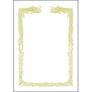 ササガワ 賞状用紙 雲なし 上質紙 横書用(OA非対応) A4判
