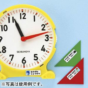 サンワサプライ インクジェットお名前シール シートサイズ:100×148mm(はがきサイズ)